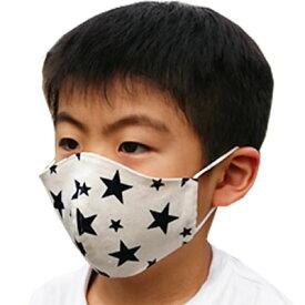 【ネコポスOK】 お子様用 ハンドメイド(手作り) 2枚重ね立体型マスク 日本製 本体綿100%  ブラックスター  Sサイズ、Mサイズ 幼稚園、小学校、花粉症対策、飛沫対策、子供、子供服、キッズ、男の子
