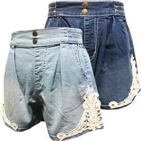 【ネコポスOK】 女児 ストレッチデニム 脇刺繍 ショートパンツ ネイビー、ブルー 140cm、150cm、160cm  子供、子供服、キッズ、女の子