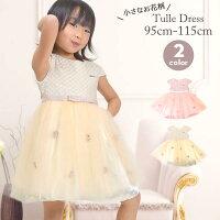 544ce144743b0 PR 子供ドレス 花柄ドレス 子供 ドレス 子供服 女の子 フォーマ.