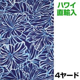 ハワイ柄生地 (110cmx4ヤード) ハワイ直輸入 生地 綿混 フラダンス衣装の材料 カットクロス LE20907 花柄 フラ衣装を作る パウスカートを手作り