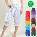 フラダンス衣装 ロングアンダーパンツ フラ 衣装 パウスカート パンツ 子ども ケイキ 大人 ゆったり カヒコ フォーク…