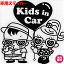 Hi-Hi 車用ステッカー Kids in car 大切なお子さんの為のお守りです! 送料無料