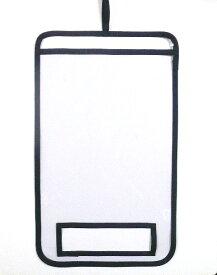 【新入学の必需品】ランドセルカバー 透明 バイヤスぐるっとふちどりタイプバイアスカラー14色あり