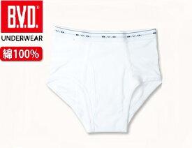 【5%off】【B.V.D】BVDキッズ 男児 天ゴムスタンダードブリーフ130・140・150・160 J312