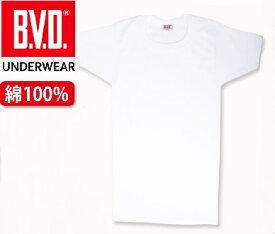 【5%off】【B.V.D】BVDキッズ 男児 半袖丸首Tシャツ 130・140・150・160 J313 【2枚までメール便可】