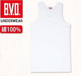 【5%off】【B.V.D】BVDキッズ 男児 ランニング シャツ 130・140・150・160 J315
