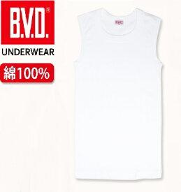 【5%off】【B.V.D】BVDジュニア 男児 スリーブレス シャツ 130・140・150・160 J323【2枚までメール便可】