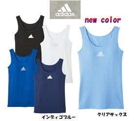 【adidas(アディダス)】ティーンズ向け タンクトップ綿混リブ 胸パッド取り外し可160サイズ APD2580【メール便1枚まで】