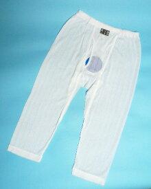 【絶対また着たくなる!特別おすすめの一品】最高級エジプト綿の100番手双糸で作った半ズボン下 日本製