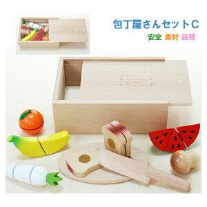 おままごとキッチン 木のおもちゃ 包丁屋さんCセット木箱入り だいわwoodentoys3歳4歳5歳6歳女の子男の子