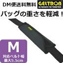 【DM便送料無料】GELTRON(ジェルトロン) バッグ用パッド ショルダーパッド Mサイズ ブラック