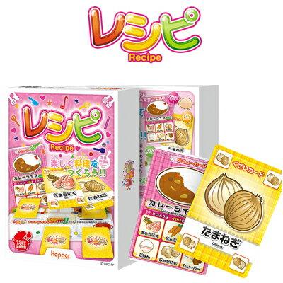 カードゲーム レシピ 定番料理編 ホッパーエンタテイメント