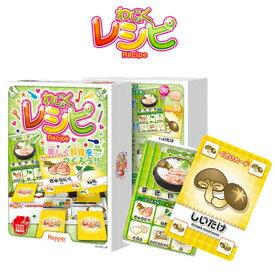 【あす楽】 カードゲーム レシピ 和食料理編 ホッパーエンターテイメント
