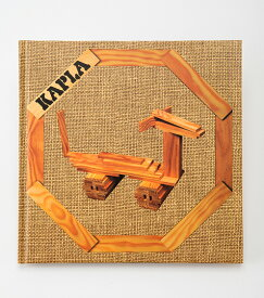 カプラ KAPLA 白木 アートブック 茶 初級 4才くらいから
