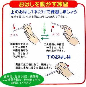 https://image.rakuten.co.jp/kids-m/cabinet/inner/125.jpg