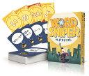 【あす楽】【正規品】 ワードスナイパー カードゲーム リゴレ
