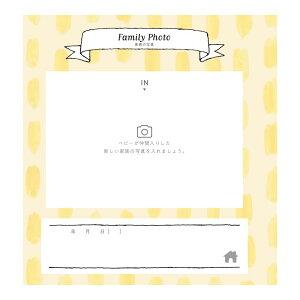 マタニティアルバムエコー写真超音波フォトアルバムポケットアルバムベビーの誕生もこれ1冊にL版フォトポケット16ページ全30ページ写真送料無料速達
