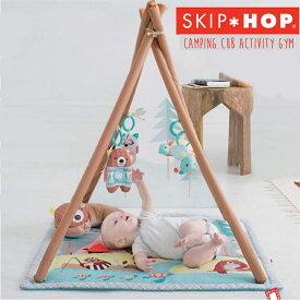 プレイジム 赤ちゃん ベビー マット SKIPHOPスキップホップキャンピングカブ・アクティビティジム ギフト プレゼント