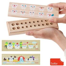 乳歯入れ 乳歯ケース 日本製桐箱で大切に乳歯保管 抜けた年月日やお名前を記入できます あすつくでお届け Solby ソルビー たまて歯庫