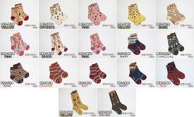【SALE】TinkerBell ソックス/靴下 11-24cm[ティンカーベル/ティンカー ベル/TINKERBELL/Tinker Bell]【RCP】