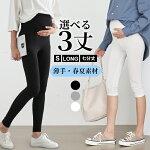 https://image.rakuten.co.jp/kids-paradise/cabinet/02257531/soim11/sob5137_s_ship.jpg