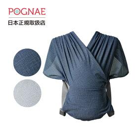 【POGNAE】ポグネー STEPONE SHAWL Seasonal(ステップワンショールシーズナル) /PG-STEPONE-SHASEASON
