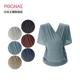 【POGNAE】ポグネー STEPONEAir(ステップワンエア)/PG-STEPONE-AIR