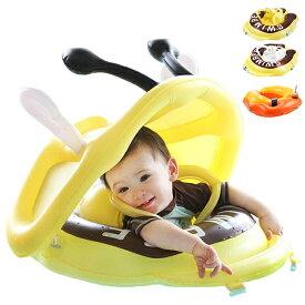 浮き輪 ベビー インスタ 赤ちゃんの浮き輪デビューにはスイムビー ベビー 子供 赤ちゃん 日よけ サンシェード スイムビー 60cm 80cm 90cm 120cm/SWIM-BEE (ギフトラッピング不可)