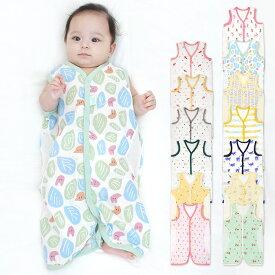 スリーパー 夏用 赤ちゃん 二重ガーゼ 背中メッシュ スナップボタン ツーウェイオール 綿100% キッズ 幼児 ハンスパンプキン メール便可/HANS-SUMCOOL
