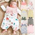 かわいい赤ちゃん用のスリーパーで、秋にちょうどいいガーゼやタオル地などでオススメはありませんか?