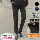 【マタニティ パンツ】マタニティ パンツ オフィス テーパード 妊婦服 妊婦 センタープレス スラックス スーツ 仕事 …