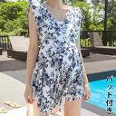 マタニティ ワンピース 水着 花柄 パッド付 フレンチスリーブ おしゃれ 白 かわいい プール 海水浴 かわいい 夏 大き…
