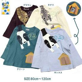 【BIT'Z】犬猫しかけ模様4色2柄・長袖Tシャツ