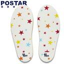 【POSTAR】 子供靴用インソール