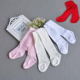 ベビータイツ フォーマル 子供服 女の子 結婚式 発表会 赤 白 ピンク 防寒対策 赤ちゃん シンプル 花柄 50cm 60cm 70cm 80cm 90cm