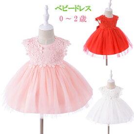 6006837b78520 ベビードレス 子供ドレス キッズ 女の子 赤ちゃん フォーマルワンピース 新生児 ピンク ホワイト レッド シンプル 結婚式
