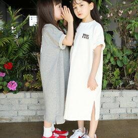 ワンピース 子供服 女の子 トレーナー ロングワンピース スウェット 半袖 キッズ服 韓国風子供服 カジュアル 110cm 120cm 130cm 140cm 150cm