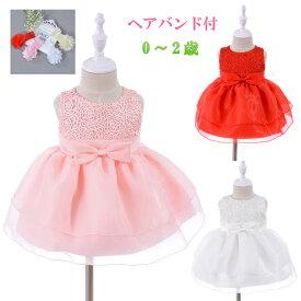 2a4a831b1469e ドレス 子供 ベビー キッズ 女の子 赤ちゃん フォーマル ワンピース 新生児 ピンク ホワイト 赤 白 レッド シンプル 結婚