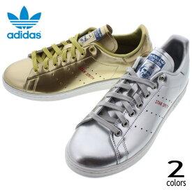 アディダス adidas スニーカー スタンスミス STAN SMITH シルバーメタリック(FW5363) ゴールドメタリック(FW5364) 【FNFG】