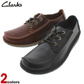 クラークス Clarks トレック ヴェルト TREK VELDT 220J ブラック(B) タン(TAN)【GOOG】