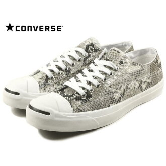 20% OFF Converse CONVERSE JACK PURCELL NATURALPYTHON LEATHER Jack Pursel natural python leather white / black