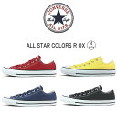 67f480ee53df6a 10% OFF Converse CONVERSE ALL STAR COLORS R OX all-stars colors R Ochs