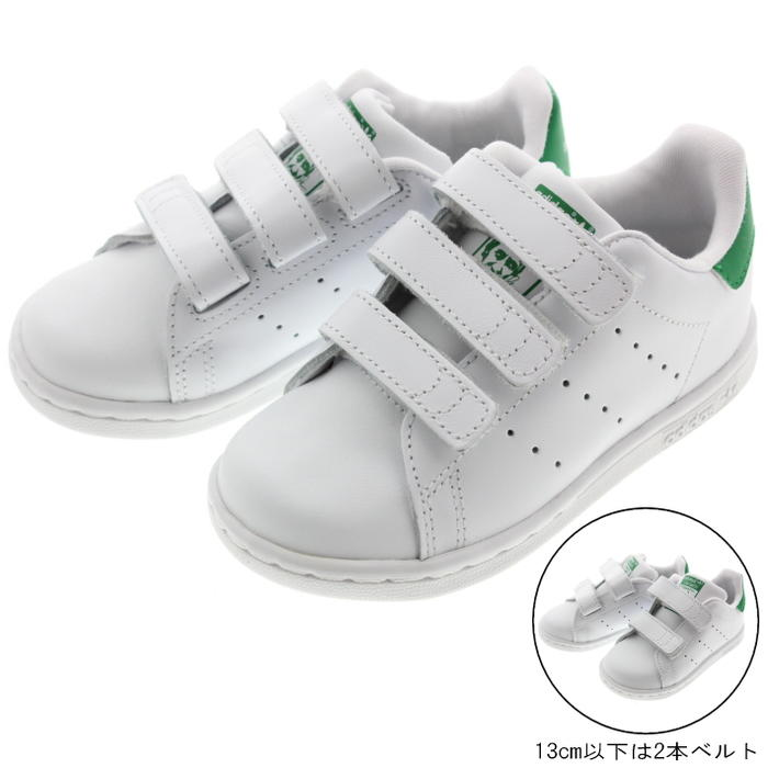 15%OFFクーポンあり!子供 アディダス adidas スニーカー スタンスミス コンフォート I STAN SMITH CF I FTWホワイト/FTWホワイト/グリーン BZ0520 [T]【FMON】