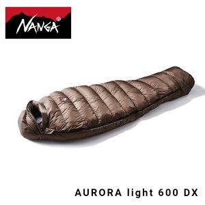 定番 ナンガ NANGA 寝袋 オーロラライト600DX AURORA light 600 DX ブラウン レギュラーサイズ N16DBW11 [WA][C]【GOFG】[アウトドア][キャンプ][防水透湿性能]