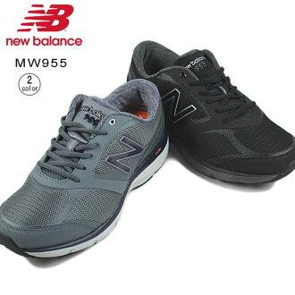 新平衡New balance MW955