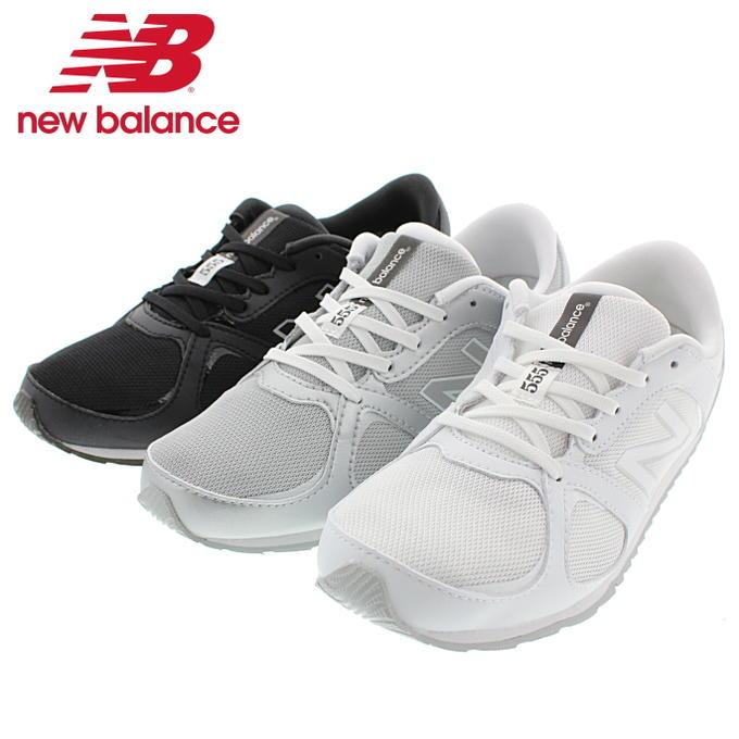 送料無料 ニューバランス New balance スニーカー WL555 ホワイト(WH) シルバー(SI) ブラック(BL)