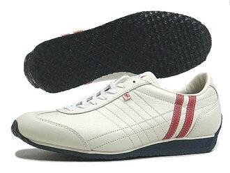 Patrick PATRICK sneakers PAMIR Pamirs TRC tricolor 27120