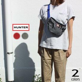 ハンター HUNTER オリジナル ナイロン バムバッグ ORIGINAL NYLON BUMBAG UBP7020KBM ミリタリーレッド(MLR) ストラトス(SRA)[BG]【FNON】