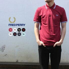 [期間限定10%OFFクーポン配布中]定番 フレッドペリー FRED PERRY ポロシャツ ザ オリジナル ツインティップド フレッドペリー シャツ M12N [WA]【FNOI】