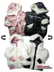 バハスマイル BAJA ボアリバーシブルユニコーン柄ジャケット 90cm 95cm 2051302b[60%] 子供服 キッズ ベビー ジュニア
